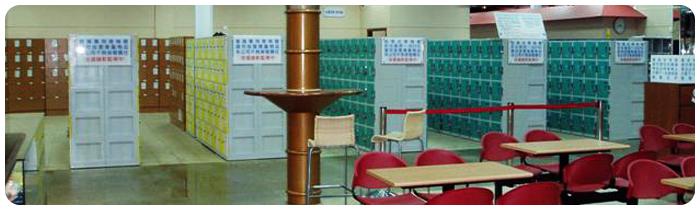 Product - DR N-Cylinder  - Rovindo Sukses Pratama